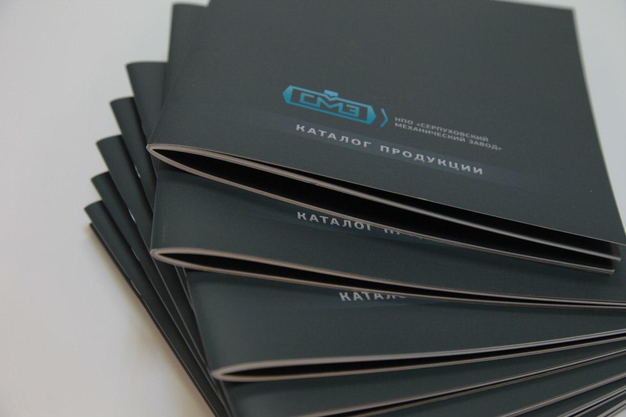 Изготовление ламинированных открыток, открытки днем